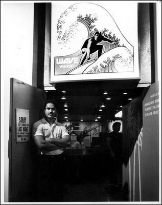 Wave doorman Eric Suhren in 1986. Honolulu Advertiser archive photo.