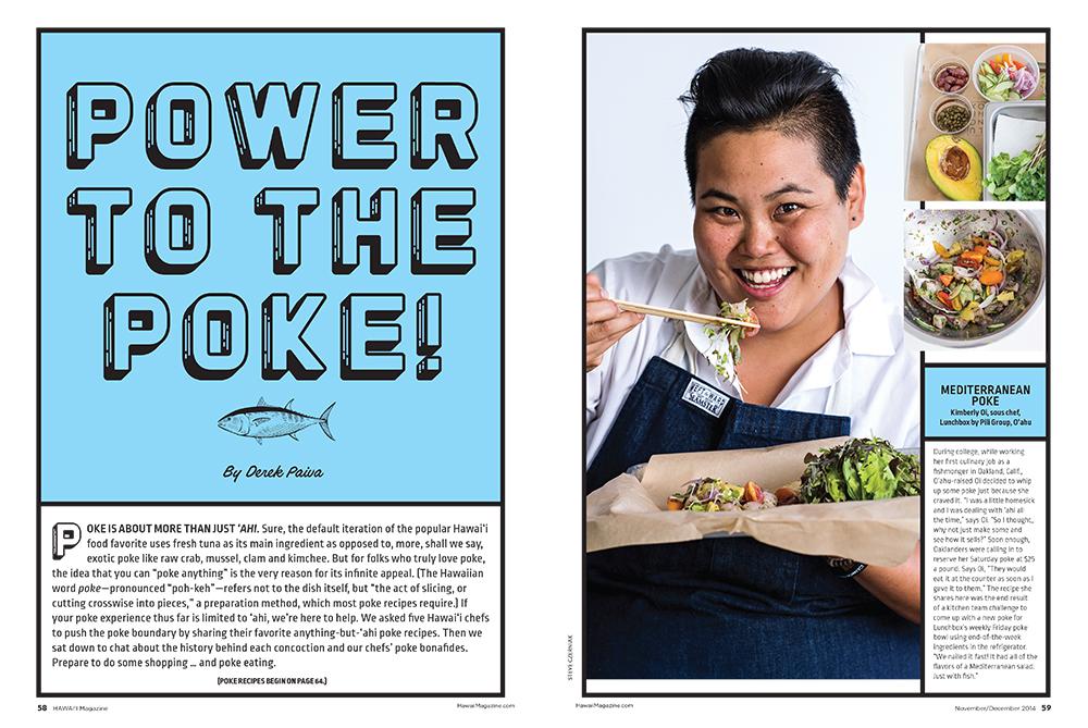 Kimberly Oi, sous chef, Lunchbox by Pili Group, O'ahu. Photos: Steve Czerniak